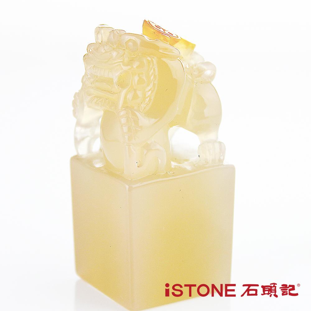 石頭記 冰彩玉髓玉璽-極富貔貅-8