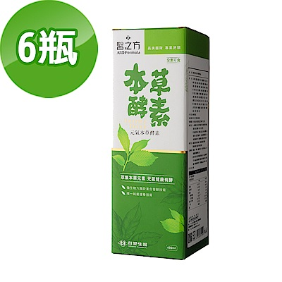 台塑生醫-元氣本草酵素(600ml)6瓶/組