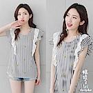 糖罐子-鳳梨印圖荷葉袖直紋雪紡衫(共二色)