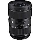 SIGMA 24-35mm F2 DG HSM ART 鏡頭公司貨