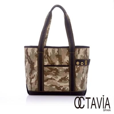 OCTAVIA OC EASY系列 - 輕哲學棉彩肩背包 - 叢林綠