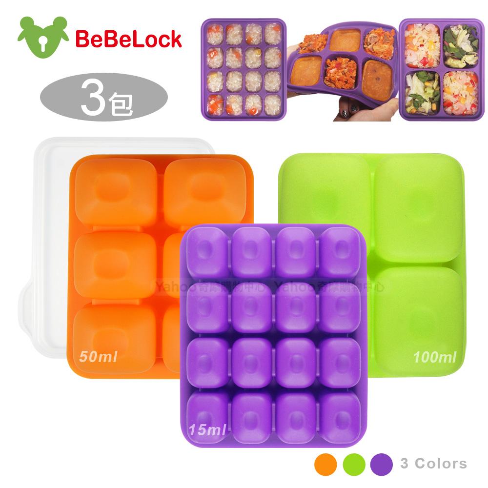 BeBeLock副食品Tok Tok連裝盒3入(15+50+100ml)