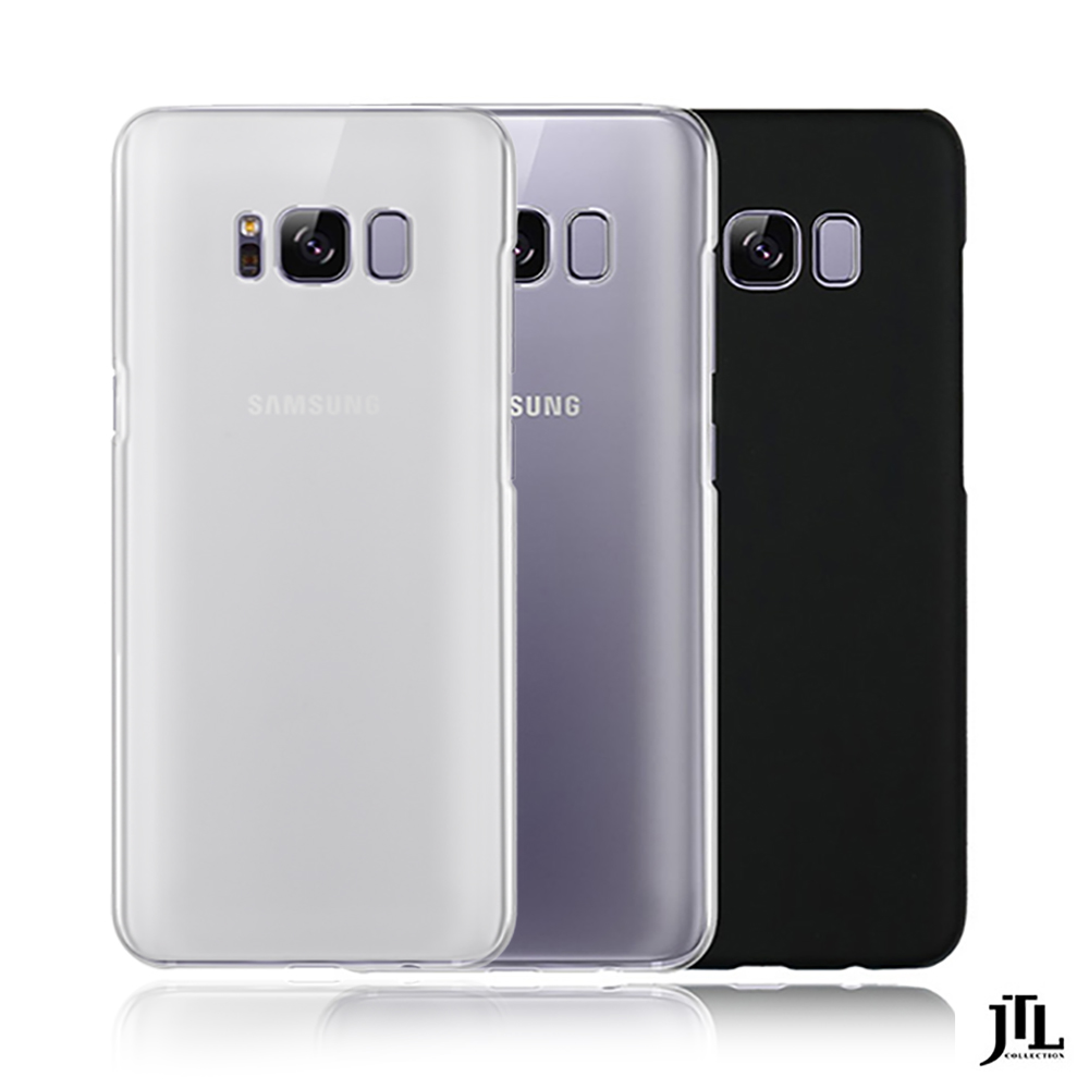 JTL Samsung S8 Plus Self-Healing Case 自我修復