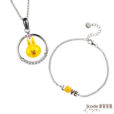 J-code真愛密碼-LINE晶彩兔兔黃金-純銀
