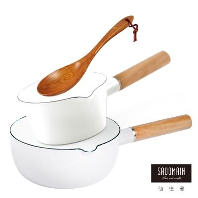 仙德曼 SADOMAIN  琺瑯牛奶鍋(白)+琺瑯雪平鍋(白)+原木手工菜匙-三件組
