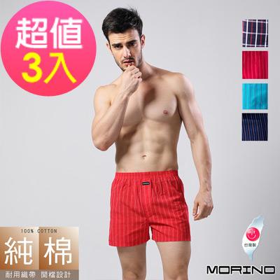 男內褲 耐用織帶格紋純棉四角褲/平口褲(超值3件組) MORINO摩力諾