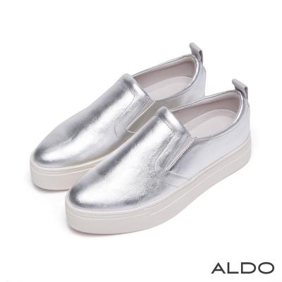 ALDO-都會摩登風蛇紋鬆緊帶式厚底船型鞋-未來銀