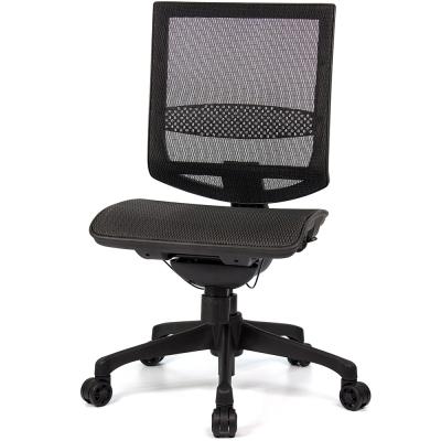 aaronation 愛倫國度 黑網-尼龍腳-無扶手-線控式辦公椅