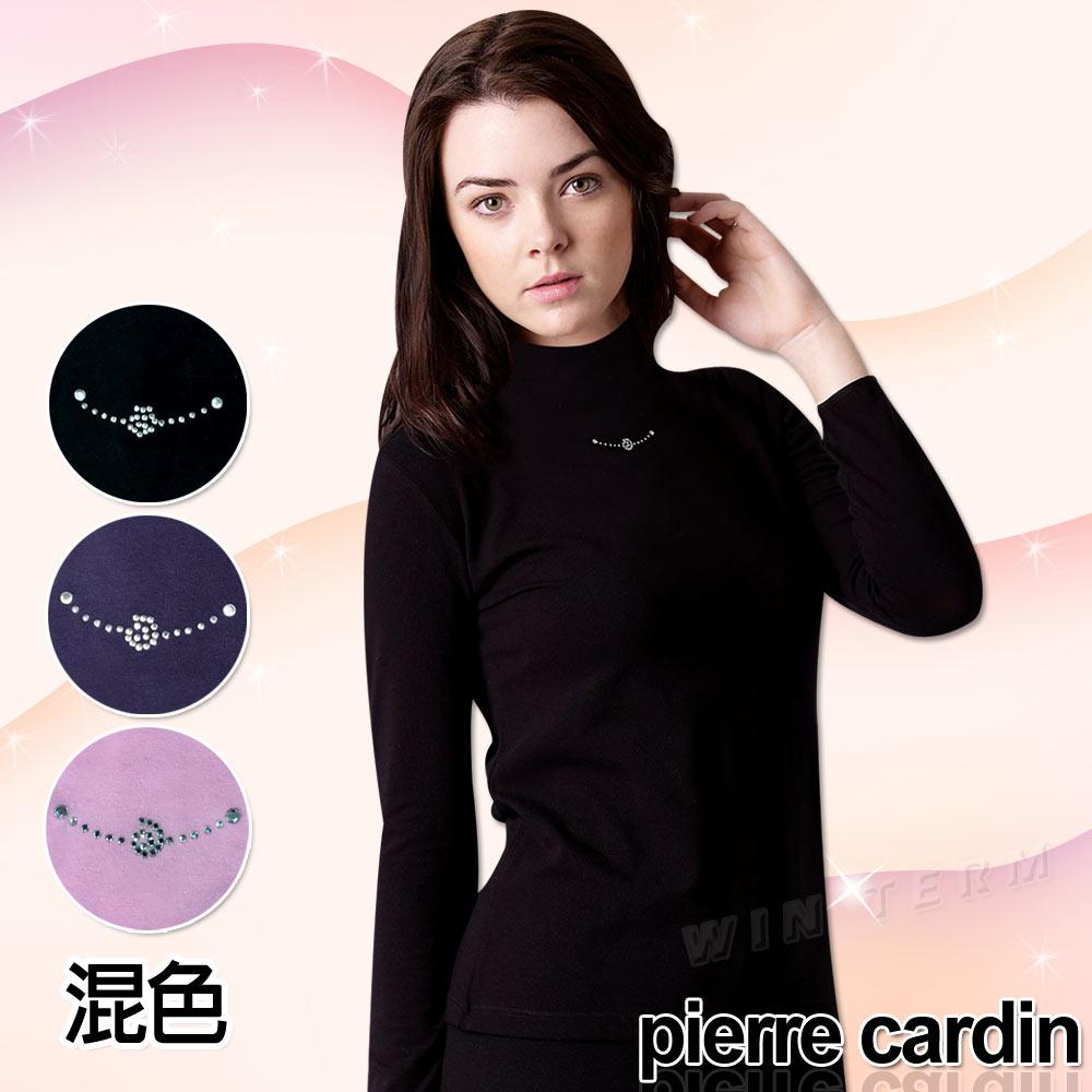 Pierre Cardin皮爾卡登 女時尚彈性保暖高領長袖衫(混色3入組)-台灣製造