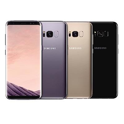Samsung Galaxy S8+ (4G/64G) 6.2吋防水防塵旗艦機