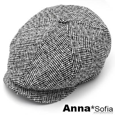 AnnaSofia 毛呢葉脈紋 報童帽貝蕾帽(黑白系)