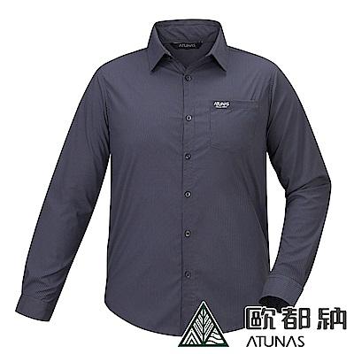 【ATUNAS 歐都納】男款休閒透氣吸濕排汗彈性長袖襯衫A1-S1802M深灰條