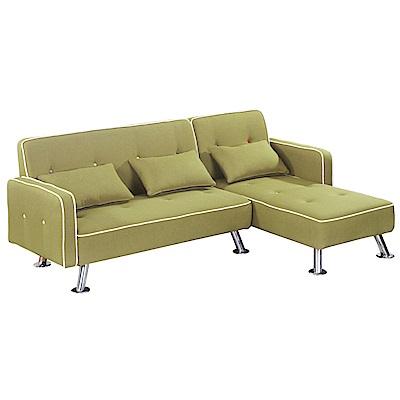 品家居 喬治夫透氣皮革L型沙發(左右可選)-194x137x75-免組