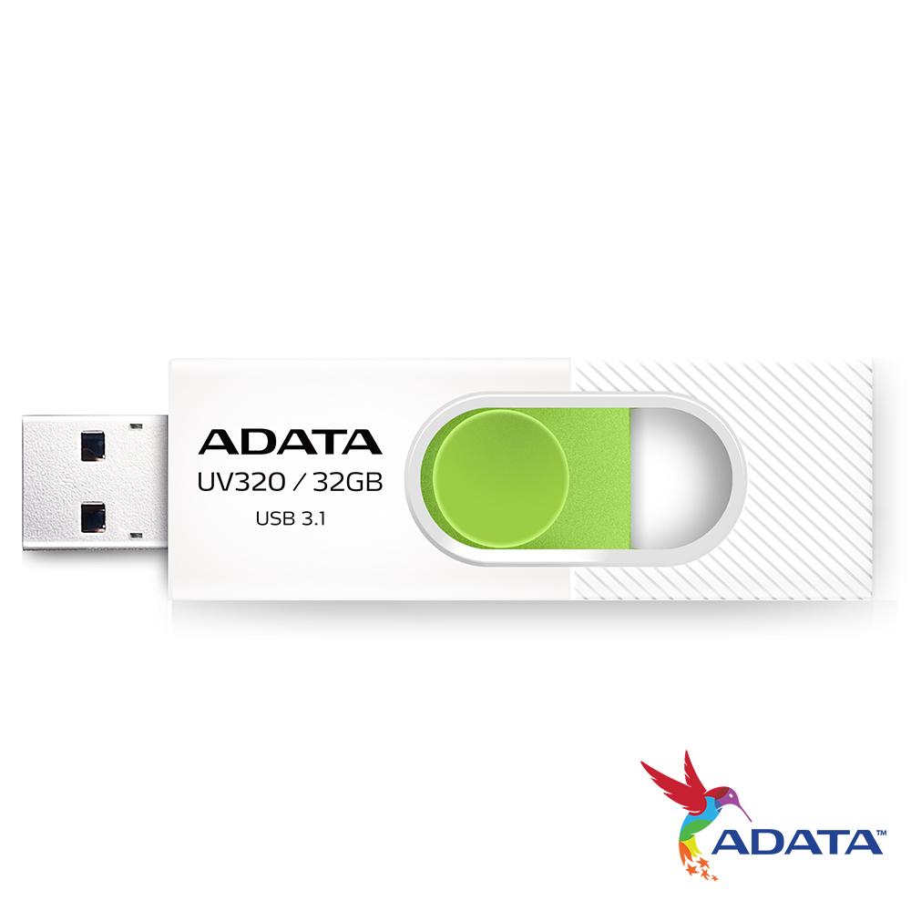 ADATA威剛 UV320 32GB USB隨身碟(白)