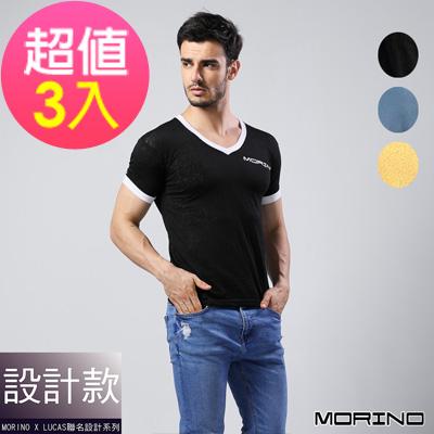 男內衣 設計師聯名經典緹花短袖衫/T恤(超值3件組) MORINOxLUCAS