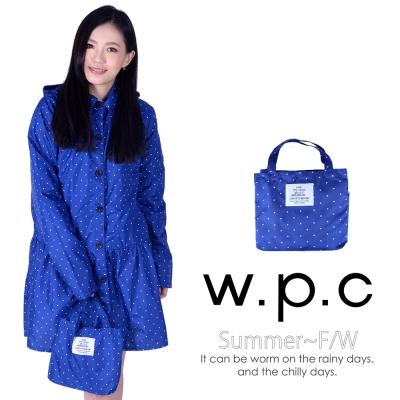w.p.c 微甜裙襬款。時尚雨衣/風衣(R1006)_寶石藍