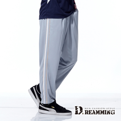 Dreamming 百搭滾邊吸濕排汗休閒 長褲~灰色