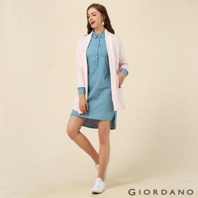 GIORDANO 女裝氣質純棉素色開襟雙口袋針織外套-21 薄紗粉/皎雪色