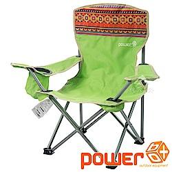 PINUS 兒童民族風摺疊椅 露營休閒椅『綠』P17728