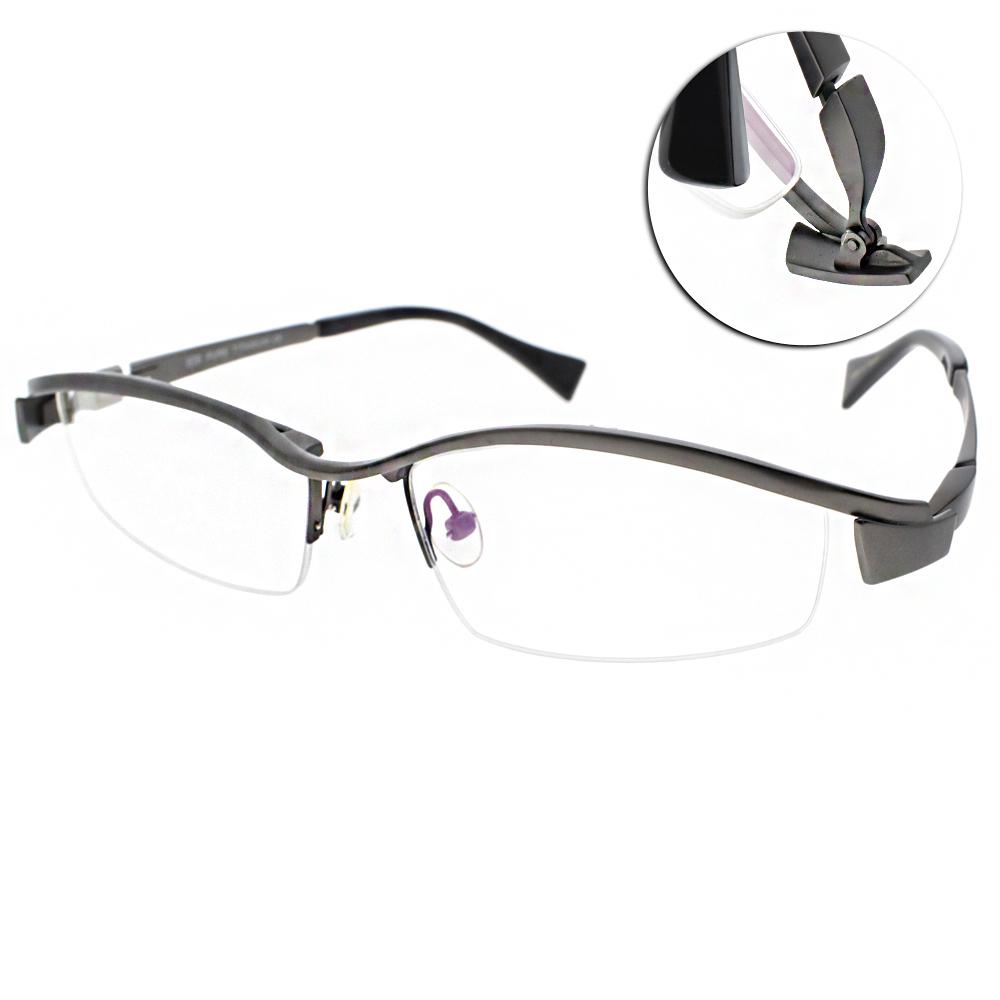 EOS眼鏡 純鈦半框/槍銀#EOSJ1002 L02