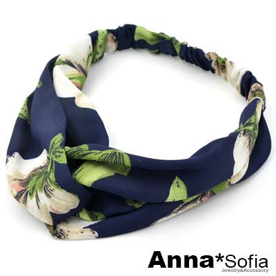 AnnaSofia-優雅花嵐交叉結-彈性寬髮帶-藏