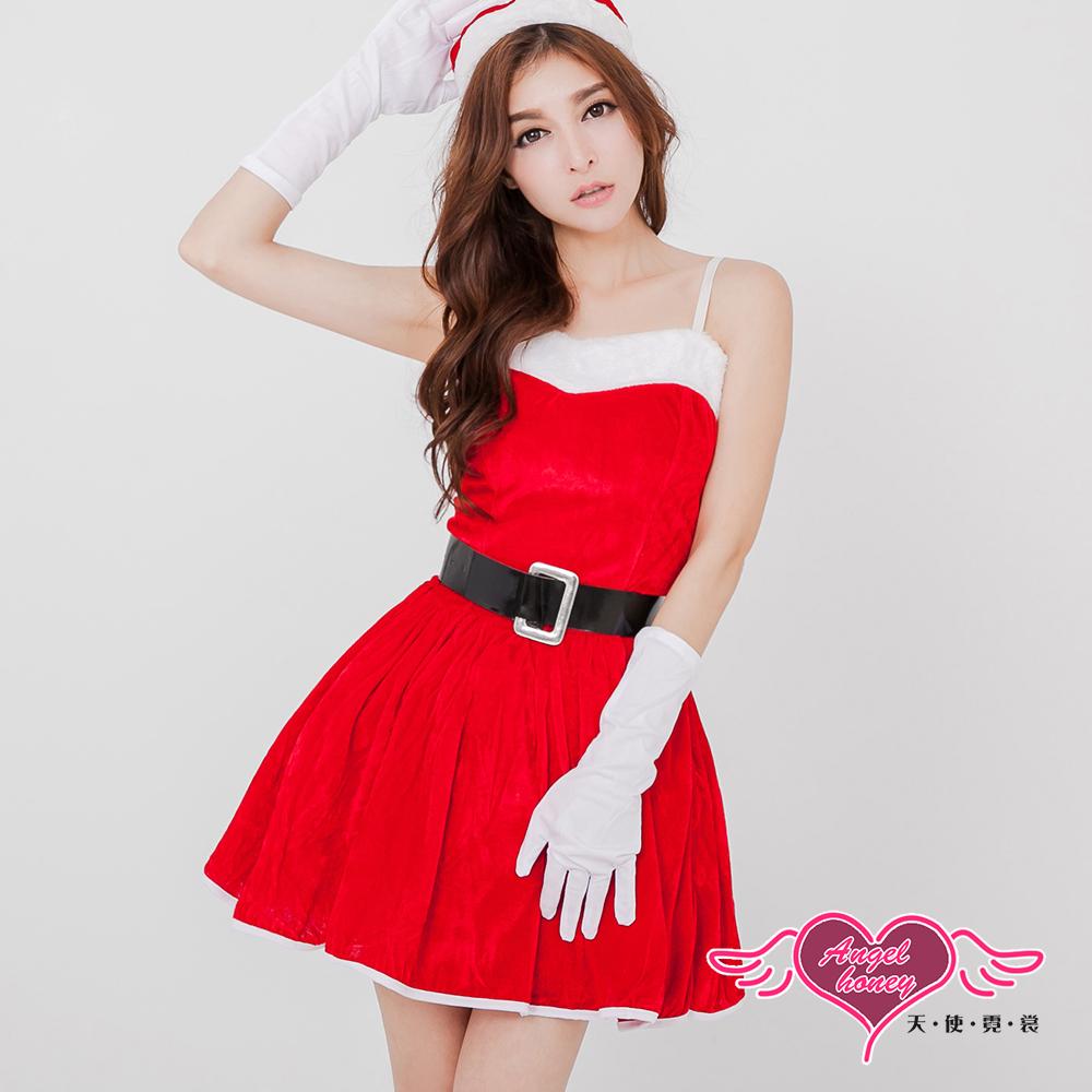 耶誕裝 細肩聖誕派對角色扮演服(紅F) AngelHoney天使霓裳