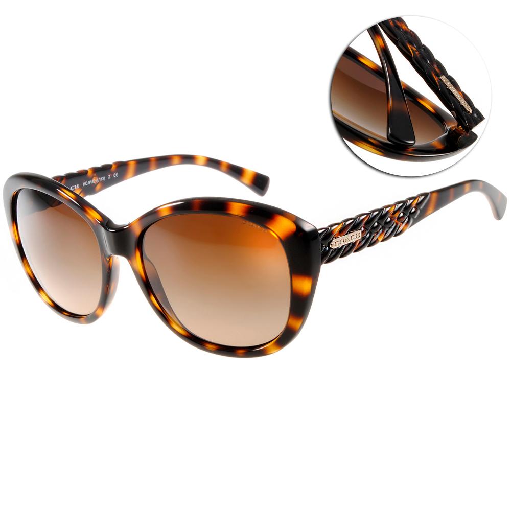COACH太陽眼鏡 美式經典/琥珀#COS8142 512013