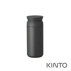 日本KINTO 隨行保溫瓶350ml-黑