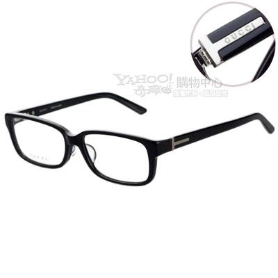 GUCCI-時尚光學眼鏡(共3色)