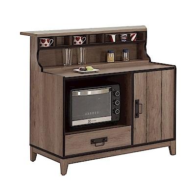 品家居 謝達爾3.3尺中島型餐櫃-100x73.8x105cm免組