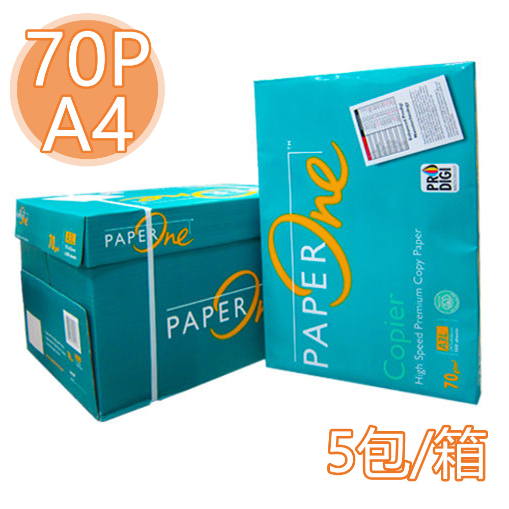 【PAPER ONE】70P A4 多功能紙/影印紙(1箱5包)