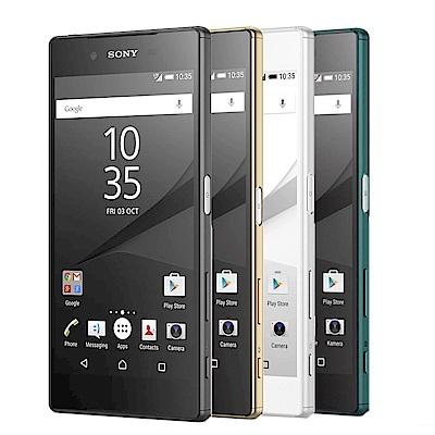 【福利品】 SONY Xperia Z5(E6653) 32G 5.2吋八核智慧手機