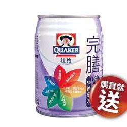 50鉻配方液體(糖尿病配方) 1箱贈2罐