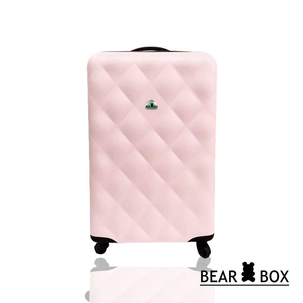 Bear Box水漾菱格系列20吋輕硬殼旅行箱/行李箱-淡粉色