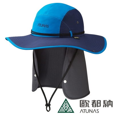 【ATUNAS 歐都納】GORE-TEX防風防水戶外休閒大盤帽A-A1712寶藍/深藍