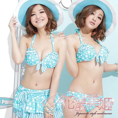 【花漾美姬】閃耀星沙~荷葉星彩三件式鋼圈泳衣(湖綠)