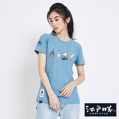 EDWIN 江戶勝趣味童玩玩偶短袖T恤-女-水藍