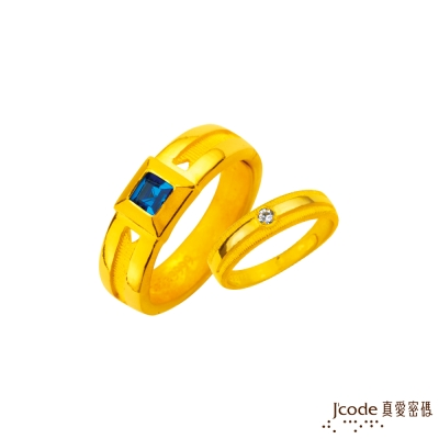 J'code真愛密碼 鍾情一生黃金成對戒指