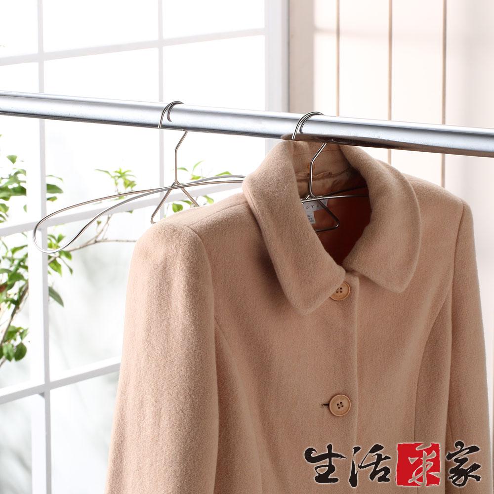 【生活采家】台灣製#304不鏽鋼8字型寬版曬衣架(5入裝)#99243