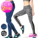 運動褲 修身顯瘦後拉鍊袋機能運動九分褲-超值兩件組(M-XL) LOTUS product thumbnail 1