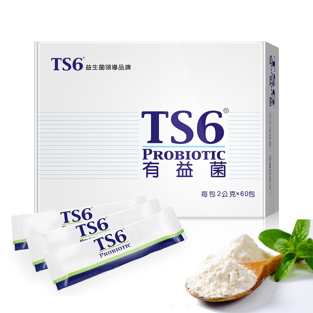 TS6有益菌(2g/包,60包/盒)x1盒