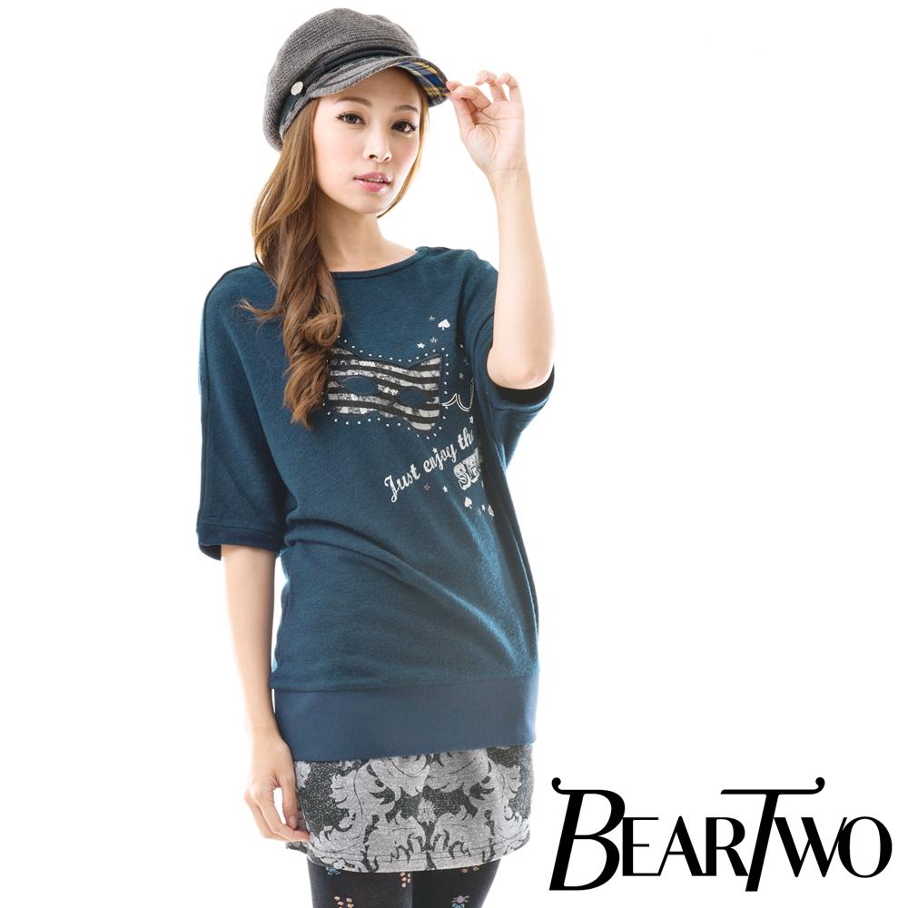 BearTwo 貓面具五分袖T恤 (綠色)