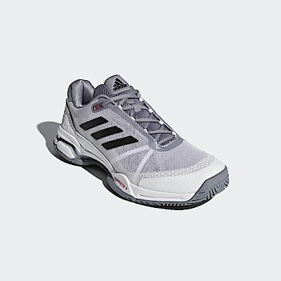 adidas Barricade Club 網球鞋 男 CM7782