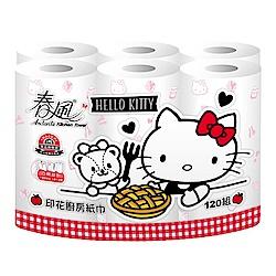 春風Hello Kitty印花廚房紙巾 120組X6捲/串 - 巧撕設