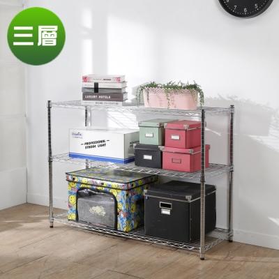 BuyJM電鍍鐵網120x45x90cm三層置物架/波浪架-DIY