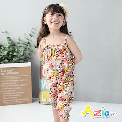 Azio Kids 童裝-連身褲 花花度假風連身吊帶褲(彩色)