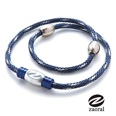 Zaoral甦活 磁石項圈(藍+銀編織)-L/M