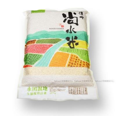 溪州尚水米 白米 糙米任選8包(3kg/包)