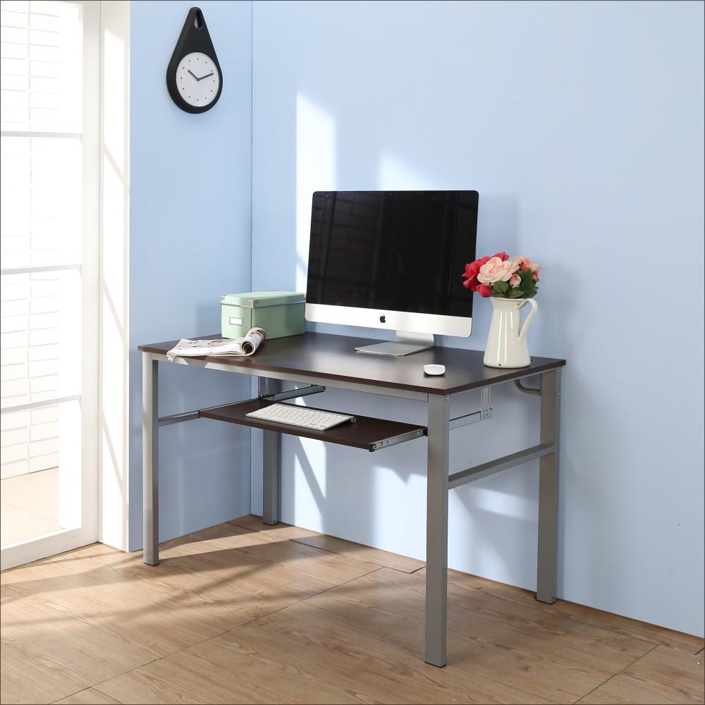 BuyJM低甲醛防潑水120公分單鍵盤穩重型電腦桌-DIY
