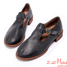 2.Maa-率性時尚牛皮繞帶低跟包鞋-黑
